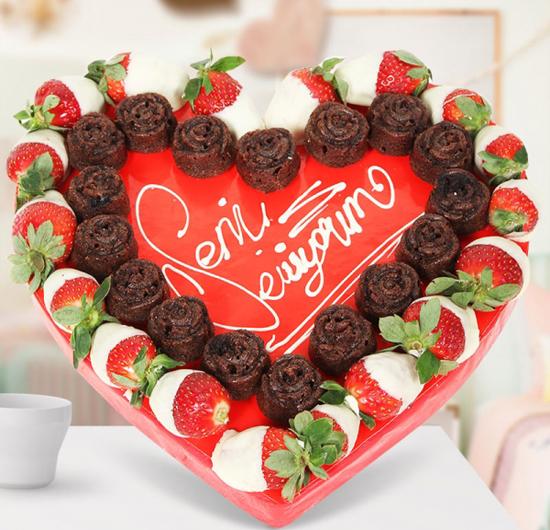 Seni Seviyorum Kek Sepeti